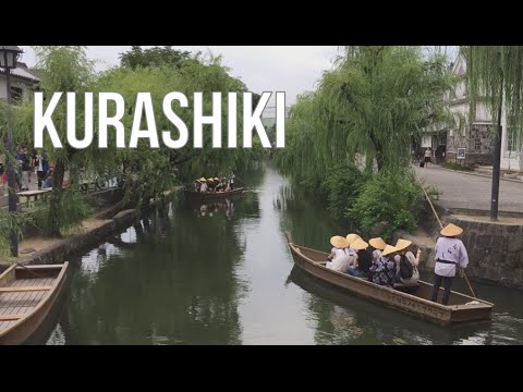 The Old City | Kurashiki