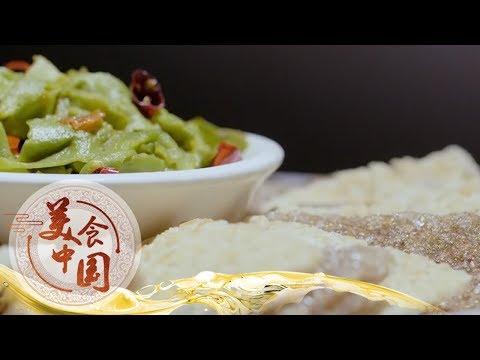 《美食中国》 20200116