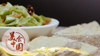 《美食中国》 5集系列片《品味张家界》(4) 米之奇缘 20200116   美食中国 Tasty China