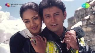 Star | Jukebox | Jyothika | Prashanth