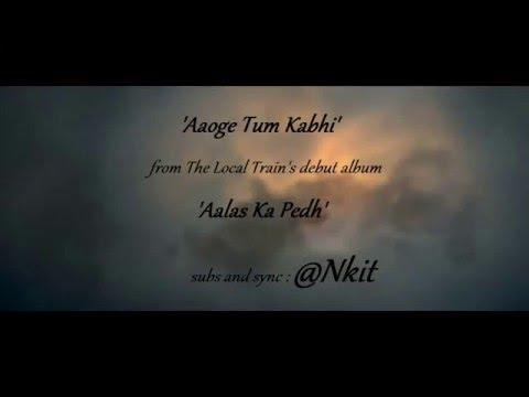 aaoge tum kabhi(lyrics)