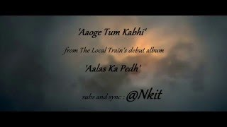 aaoge tum kabhi lyrics