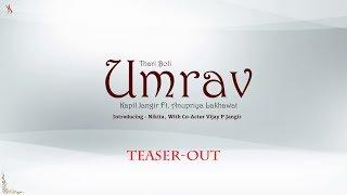Rajasthani Song | Umrav | Teaser | Releasing on 1st Feb | Kapil Jangir | Anupriya lakhawat