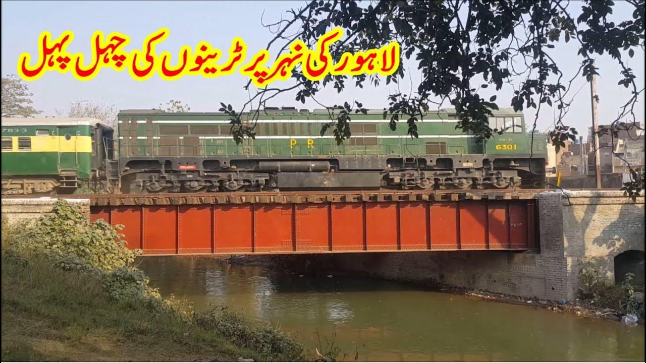 8 in 1 | Trains Passing Canal Bridge Dharampura Level Crossing, Lahore | Train Compilation
