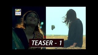 """New Drama Serial """" #KhudParast """" coming soon on ARY Digital ( Teaser 1)"""