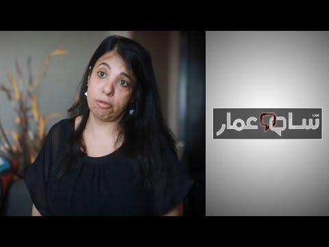 بين سام وعمار: لماذا تطبق الشريعة الإسلامية على الأقباط؟