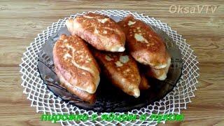 жареные пирожки с рисом , яйцом и зеленым луком. fried cakes with rice, egg and green onions