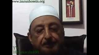 Dajjal's Warriors Are Dancing To Some Surreptitious String Pullers Sheikh Imran Hosein Part 1 Thumbnail