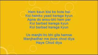 Jis Dil Mein Basa Tha Pyar Tera - Saheli - Full Karaoke