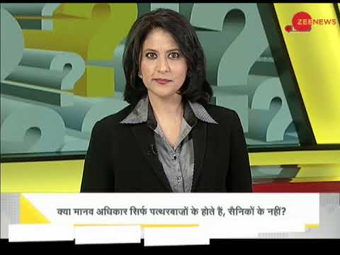 DNA: Why human rights of Indian army soldiers being violated?