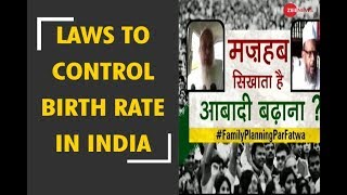 Taal Thok Ke: Should strict laws be made to control birth rate in India?