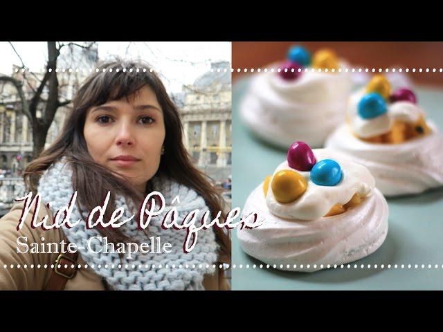 Sainte-Chapelle + NID DE PÂQUES de merengue e frutas amarelas