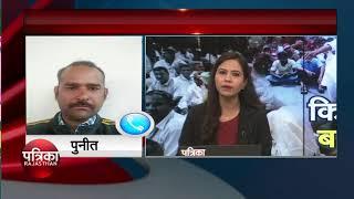 राजस्थान के किसानों को क़र्ज़ माफ़ी का फॉर्म्यूले तलाशेगी सरकार