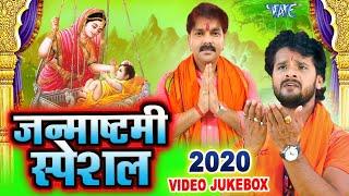 श्री कृष्ण जन्माष्टमी : नॉनस्टॉप कृष्ण जी के सुंदर भजन | Video Jukebox | कृष्ण जन्म बधाई गीत 2020