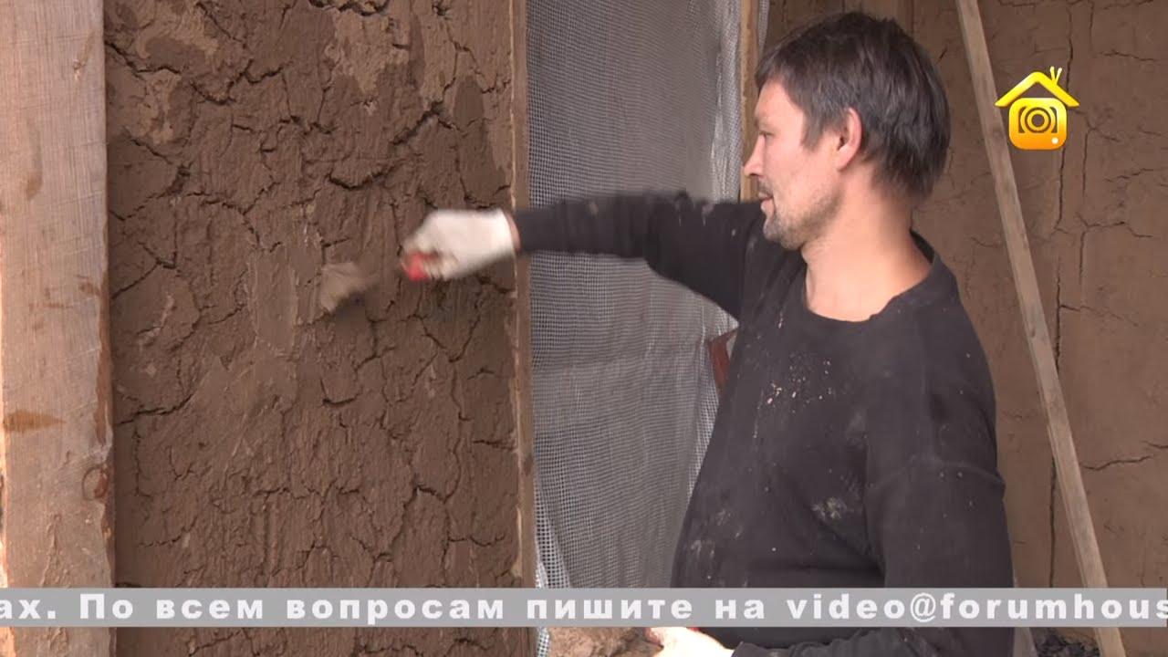 Штукатурка глиняных стен своими руками