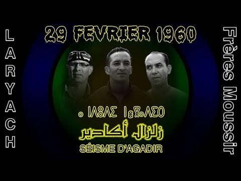 LARYACH ( frères moussir ) 29 fevrier 1960