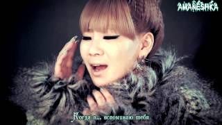 [MV] 2NE1 - It Hurts [rus.sub / рус саб].mp4