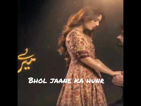mere-pas-tum-ho-full-ost-with-lyrics|mere-pas-tum-ho-song-by-rahat-fateh-ali-khan