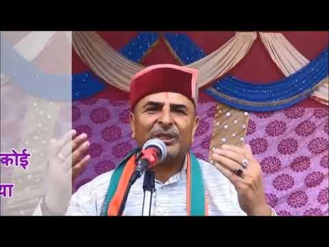 Dr Dk Soni Programme At Bhanauta