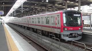 東武700000系71707F 東武動物公園行き 越谷駅発車