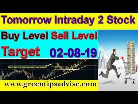 Intraday Trading Stock Tips For Tomorrow # 02-08-19 #daily profit tips #by greentipsnadvise channel