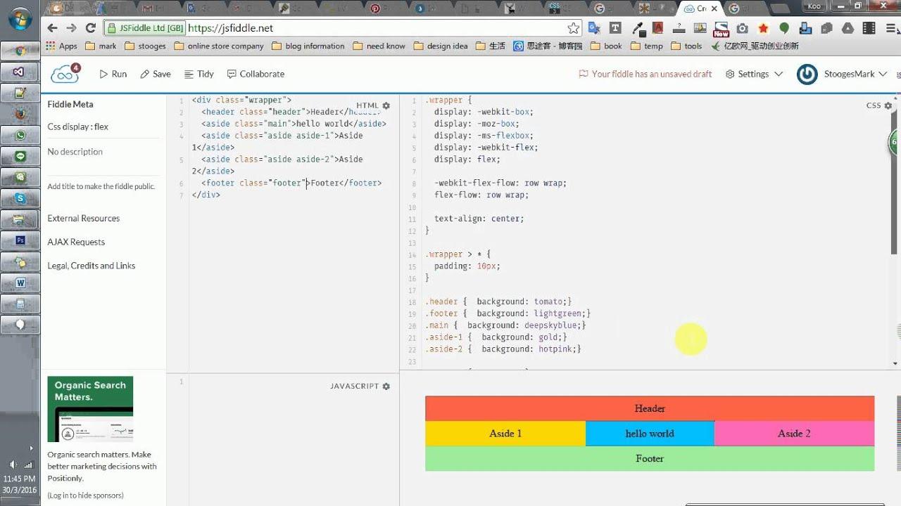 Css display : flex 1 中文 - YouTube