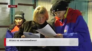 """Программа """"Главные новости"""" на 8 канале за 16.02.2018 - Часть 1"""