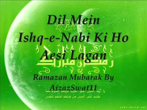 Dil Mein Ishq e Ni Ki Ho Aesi Lagan Full Naat by ...