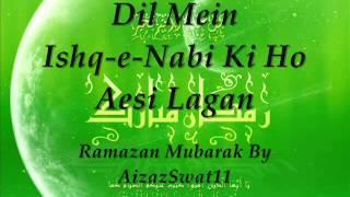 Dil Mein Ishq e Nabi Ki Ho Aesi Lagan Full Naat by Farhan Ali Qadri
