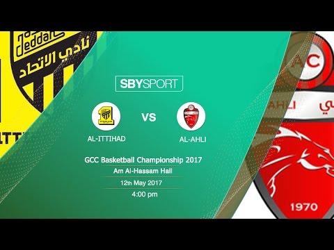 Al-Ahli X AL-ITTIHAD | GCC Basketball Championship 2017 | الأهلي الإماراتي X الاتحاد السعودي
