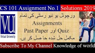 CS 101 Assignment No.1 Solution 2019//knowledge of world