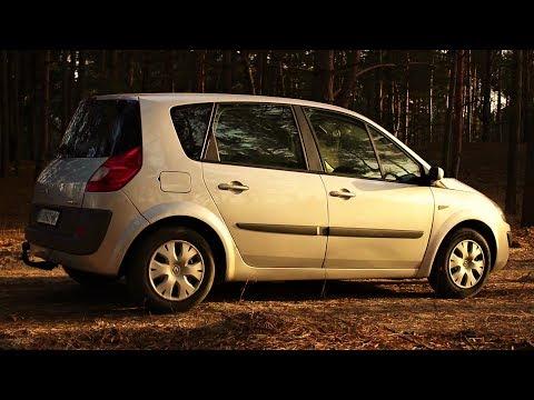 Renault Scénic 2 - непритязательная практичность.