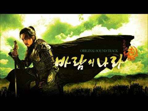Park Wan Kyu - For As Long As I Live - The Kingdom Of The Winds OST - 09⁄27