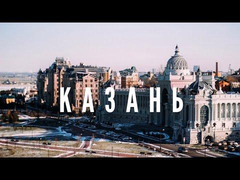 VLOG:KAZAN/СЭКОНДЫ КАЗАНИ/Куда забрели??😱