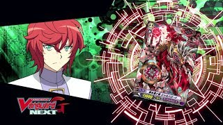 [TURN 32] Cardfight!! Vanguard G NEXT Official Animation - Evil Eye Sovereign