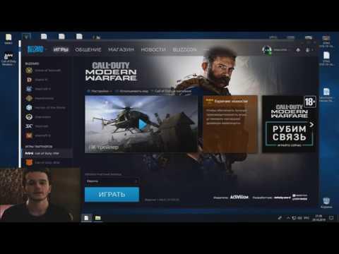 Решение ошибки Disk Read Error ( Safehouse.ff ) Call Of Duty: Modern Warfare 2019 - Быстро и Легко!