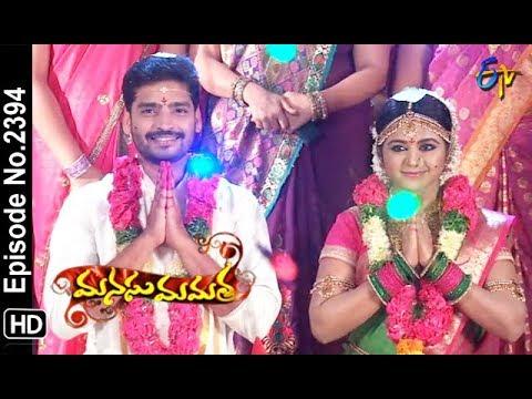 Manasu Mamata | 22nd September 2018 | Full Episode No 2394 | ETV Telugu