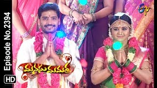Manasu Mamata | 22nd September 2018 | Full Episode No 2394 | ETV Telugu