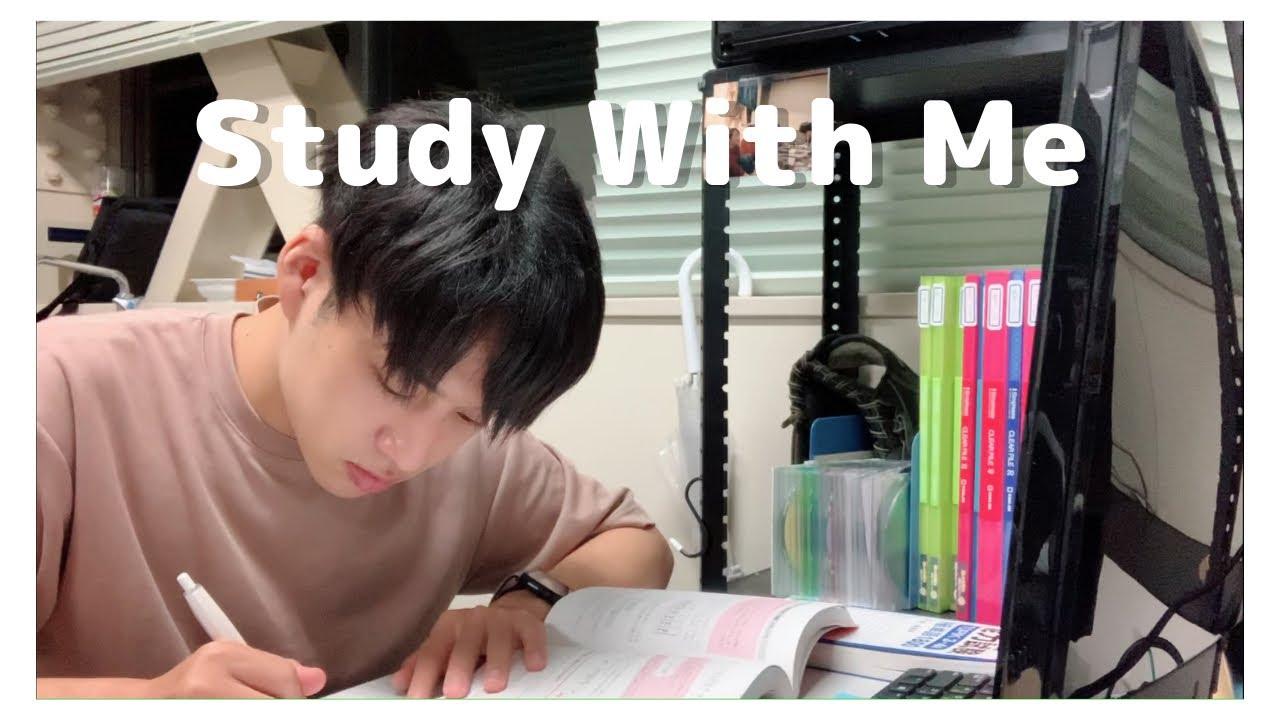 [1시간] 나랑 같이 공부해요✏️ Study with Me at University in Japan