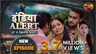 India Alert || Episode 139 || Saheb Begam Aur Gulam ( साहेब बेगम और गुलाम ) || Dangal TV