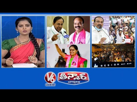 Kavitha Wins In MLC Election | CM KCR On Maize | Student Turns One Day Collector | V6 Teenmaar News