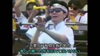字幕は、 http://d.hatena.ne.jp/Cosmopolitan/20080401/1207060401 の...