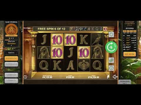 играть онлайн казино