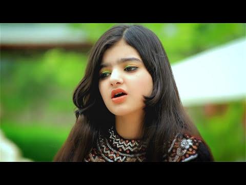 Dunya Ghazal - Ta Na Shum Qurban Yara [NEW PASHTO SONG