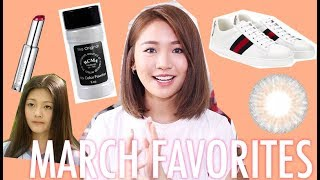 🎃三月最愛 March Favorites 2018  | Pumpkin Jenn🎃