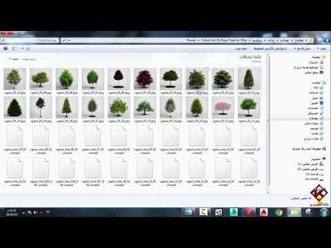 استخدام اشجار البروكسي وتعريف خاماتها في الفيري 3.4 لسكتش اب