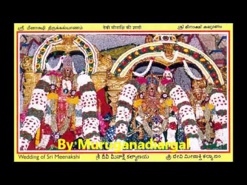 Matha Jeya Om Lalithambhikaiye - Mahanathi Shobana & Bombay Sisters