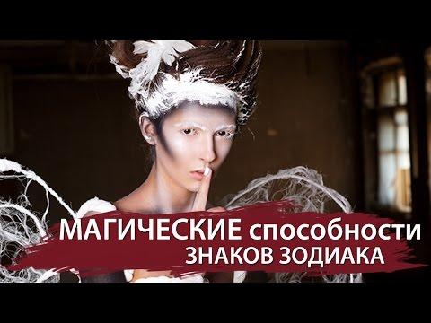"""Трейлер фильма """"Гороскоп на удачу""""из YouTube · Длительность: 2 мин8 с"""