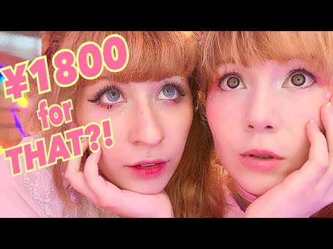 THE STUPID STUFF I DO in JAPAN for KAWAII PICTURES |Vinyl Museum Tokyo