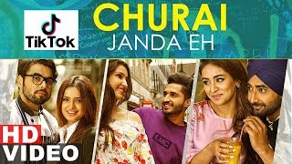 Churai Janda Eh (Tik Tok ) | Jassi Gill | Goldboy | High End Yaariyan | Releasing On 22 Feb 19